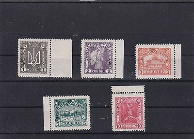 Ukraine Early Stamps Unmounted Mint Ref R739