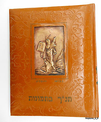 The Bible In Pictures-Vintage Book Hebrew-English-Judaica-Torah-Israel-1950's