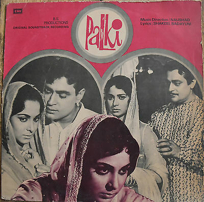 Bollywood LP Palki 3AEX 5107 Angel