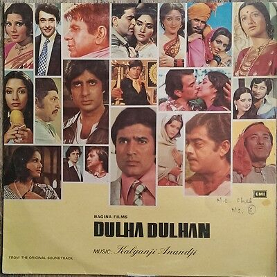 Bollywood LP Dulha Dulhan ECLP 5435