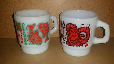2 Vintage Fire King Anchor Hocking Stackable Zodiac Mugs