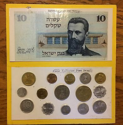 Souvenir From The Holyland⭐️Coin Collection From Israel⭐️See Pictures⭐️
