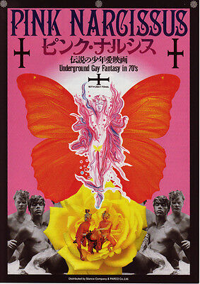 PINK NARCISSUS-2000R Japanese Movie Chirashi flyer(mini poster)