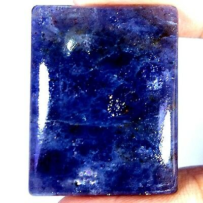 46.80Cts. 100% NATURAL BLUE IN IOLITE SUNSTONE OCTAGON CAB QUALITY TOP GEMSTONES