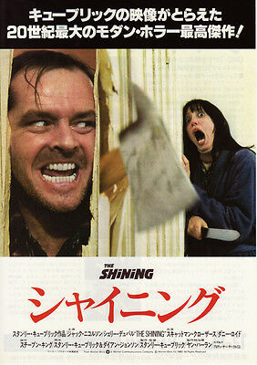 THE SHINING-1980 Japanese Movie Chirashi flyer(mini poster)