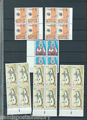 Middle East KSA Saudi Arabia mnh stamp sets in blk/4 #3