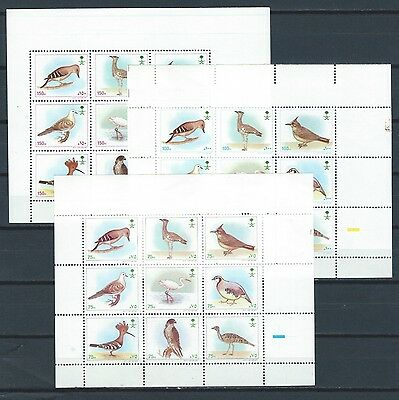 Middle East KSA Saudi Arabia - 3 stamps sheets - birds  - good catalog value