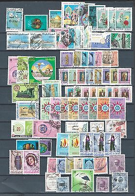MIDDLE EAST Iraq Irak all different interesting stamp selection w officials (A)
