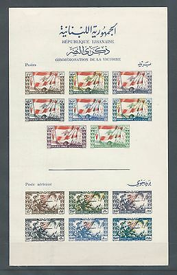French Colonies Lebanon Liban mnh stamp sheet  blue ovpt on thick card - Victory