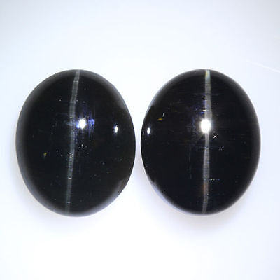 9.860 Ct VERY RARE FINE QUALITY 100% NATURAL SILLIMANITE CAT'S EYE INTENSE PAIR!