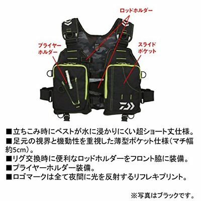 DAIWA LIGHT FLOAT GAME VEST DF-6406 RED from JAPAN F/S New!