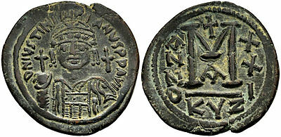 FORVM Choice gVF Justinian Huge AE36 Follis Nice Patina Attractive Coin