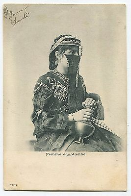 Femme Egyptienne. Timbre Indochine. 1904