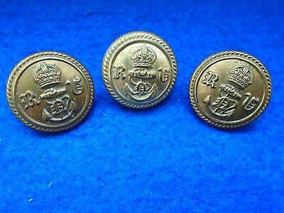 3 Wwi/ii Royal Naval/navy Volunteer Reserve Officers Buttons,stillwell/firmin