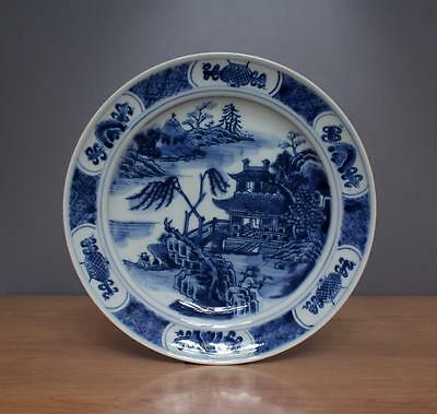Very Rare Old Chinese Blue And White Plate Dish Y055