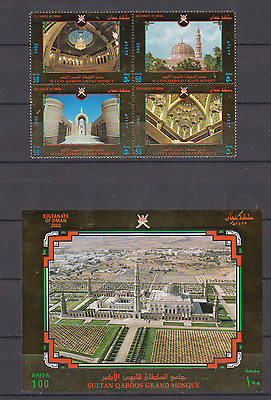 Oman 2002 Sultan Qabus Mosque Minature Sheet & Complete Set Mint Never Hinged