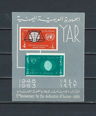 Middle East Yemen stamp sheet with VARIETY #1 - Human Rights