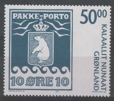 Greenland:2005:50k,Centenary of Parcel Post,Stamp, ,MNH,
