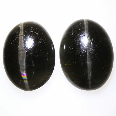 2.450 Ct VERY RARE FINE QUALITY 100% NATURAL SILLIMANITE CAT'S EYE INTENSE PAIR!