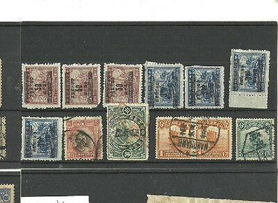 (CB-S-53) stamps, asia, China , NICE CANCELS