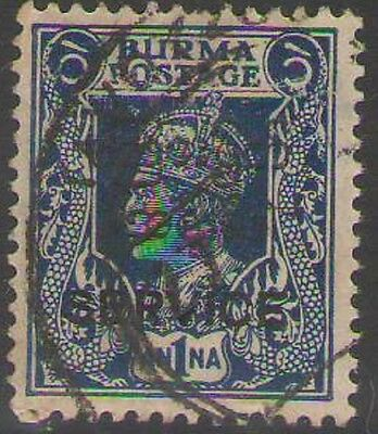 Lot 2115 - Burma - 1946 1a blue used Official stamp
