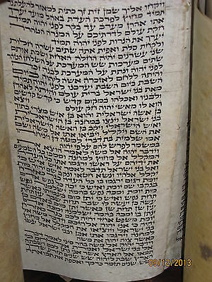 TORAH ANCIENT MORROCAN TORAH SCROLL WITH WOOD CASE 19th CENTURY