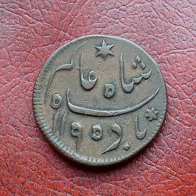 India-Bengal AH1195 year 22 copper ½ anna