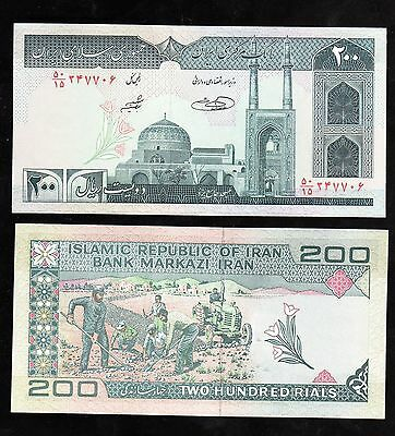 Note From Middle East, 1 Note Of 200 Rials, Unc From Bundle