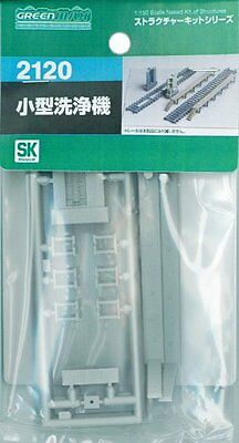 Green Max Small washer N gauge 2120 (Unpainted Kit)