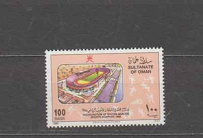 Oman 1986 Sports Complex Complete Set Mint Never Hinged
