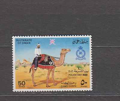 Oman 1986 Police Day Complete Set Mint Never Hinged
