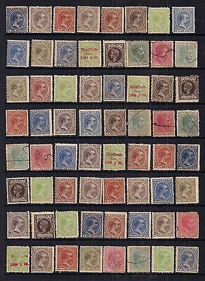 Puerto Rico 1873-1897 King Alfonso Xii.64 U/m-M/m-F/u Stamps.nice Clean Lot.