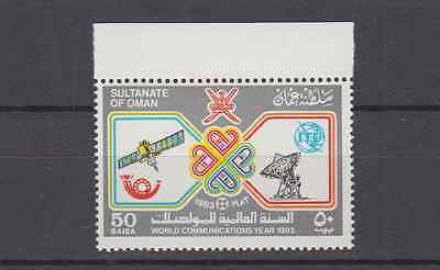 Oman 1983 Communications Year Complete Set Mint Never Hinged