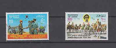 Oman 1982 Army Day Complete Set Mint Never Hinged