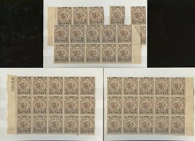 ERITREA 1922 ELEPHANT BENADIR of SOMALIA 2c on 1c MINT UM...50 stamps...Lot 4