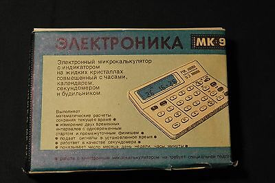 Vintage Russian Soviet Pocket Calculator Elektronika MK-93 Full package