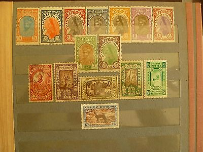 Ethiopia, old, valuable stamp collection.
