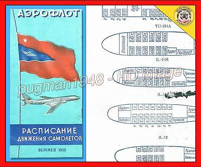 AEROFLOT AIRLINES 1959 AIRLINE TIMETABLE SCHEDULE...Cutaway Seat Maps