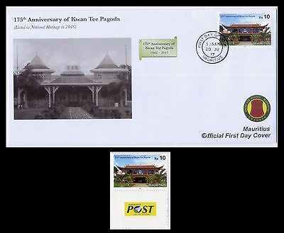 175th Anniversary of Kwan Tee Pagoda MAURITIUS FDC & Rs10 Stamp (Latest Issue!)