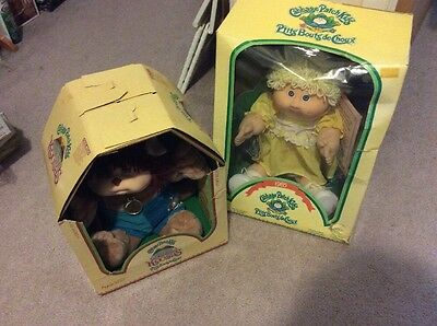 Cabbage Patch Kid Dolls Lot Vintage 80s Koosas
