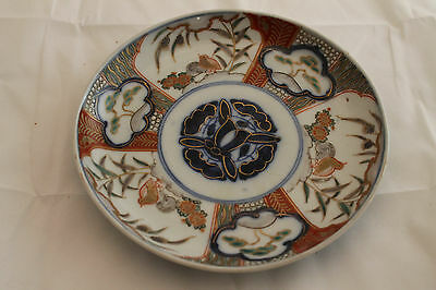Beautiful Imari Plate with Flying Birds and Mountain Motif
