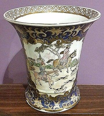 "ANDREA BY SADEK~LARGE HAND PAINTED VASE~Horses/Dogs 8""X 7.5""~BLUE/GOLD~V. RARE"