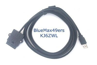 USB Motorola MOTOTRBO Programming Cable XPR4300 XPR4350 XPR4550 PMKN4010 10ft