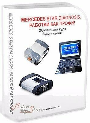 ~ Video course Mercedes Star Diagnosis ~ Work with Star C3, Star C4 russian lang