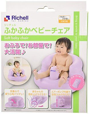 New Richell fluffy baby chair R Purple From japan from Japan