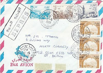 Algeria 1993 Airmail Express Cover to North Cornelly Wales UK 21.80 Rate