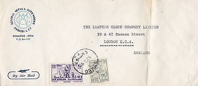 Syria 1955 Airmail Cover Damascus to London UK 40p Rate