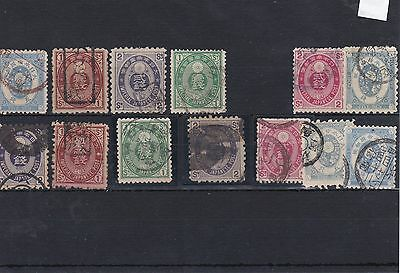 Japan  Used Stamps  Ref: R6183