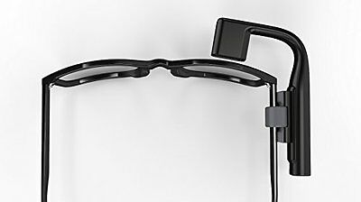 Head mounted display VUFINE (VIEW FINE)