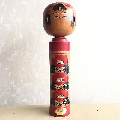 Vintage Kokeshi Antique Japanese Wooden Doll Collectibles 30.1cm No.UR608